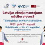 Latvijas Ebreju mantojums mācību procesā