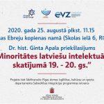 """Muzejs """"Ebreji Latvijā"""" aicina uz vēsturnieka Ginta Apala priekšlasījumu """"Minoritātes latviešu intelektuāļu skatījumā 19.-20. gs."""""""