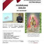 Latvijas Okupācijas muzeja novembra piedāvājums skolām