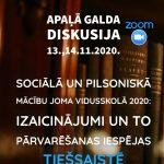 """Apaļā galda diskusija: """"Sociālā un pilsoniskā mācību joma vidusskolā 2020: izaicinājumi un to pārvarēšanas iespējas"""""""